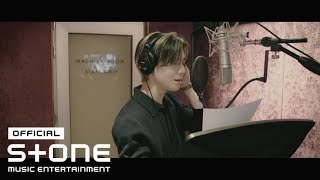 나빌레라 OST Part 1 태민 (TAEMIN) - My Day MV