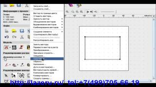 видеоурок ARTCAM скругляем углы с помощью инструментов artcam
