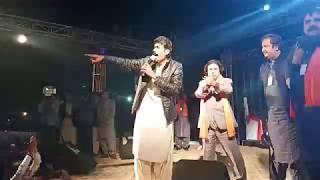 HO JAMALO Singer Asghar khoso- Sindhi Songs