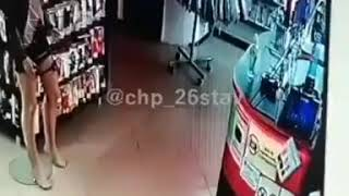 Ворует в секс-шопе! Срамота!