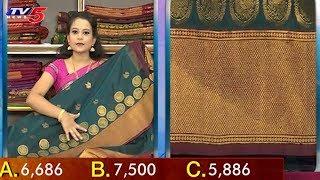 ఫోన్ కొట్టు చీర పట్టు | Latest Trending Sarees | Snehitha | 16.10.2018 | TV5 News
