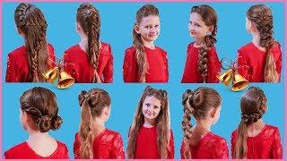 Топ 10 Причесок в школу/ Прически на каждый день/ прически своими руками прически на средние волосы