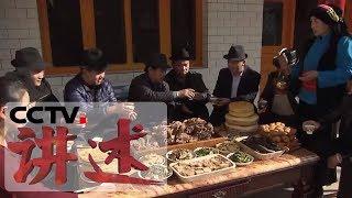 《讲述》 20190920 系列节目《江河万古流》 屋檐下的美食| CCTV科教