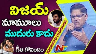 Allu Aravind Speech at Geetha Govindam Blockbuster Celebrations | Vijay Deverakonda