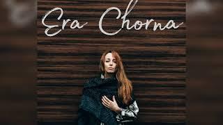 Сон - Эра Чёрная Era Chorna