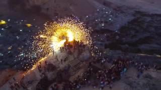 وزارة سياحة الأسد ترّوج لزيارة حلب بـ Game of Thrones!!