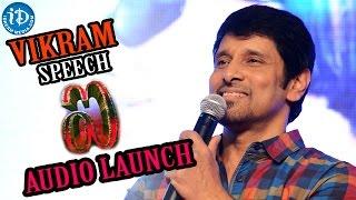 Chiyaan Vikram Full Speech | I Movie Telugu Audio Launch | Shankar | A.R Rahman