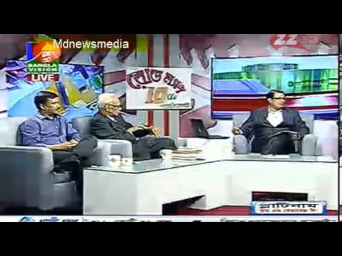 Bangla tv Talk show -Road Map 20 September 2013 Special News Discussion _Part 1