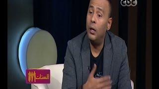 محمود عبدالمغني: هذا هو الفنان الذي أتمنى تجسيد شخصيته في عمل فني