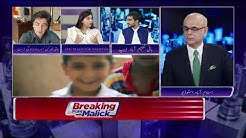 Program Breaking Point with Malick - Part 1 | 02 August, 2020 | HUM News