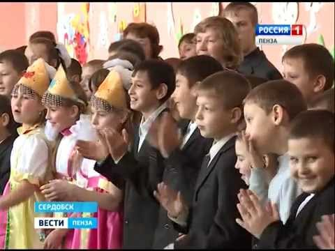 Новогоднее поздравление от ЛДПР воспитанников школы-интерната города Сердобска