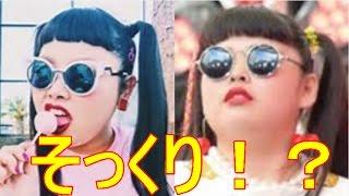 【衝撃】渡辺直美にそっくりな女子高生みくぴが話題に みくぴ 検索動画 23