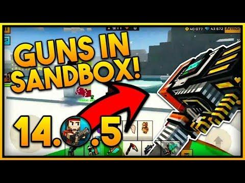 [UPDATED] How To Get WEAPONS In Sandbox In Pixel Gun 3D (16.3.0)