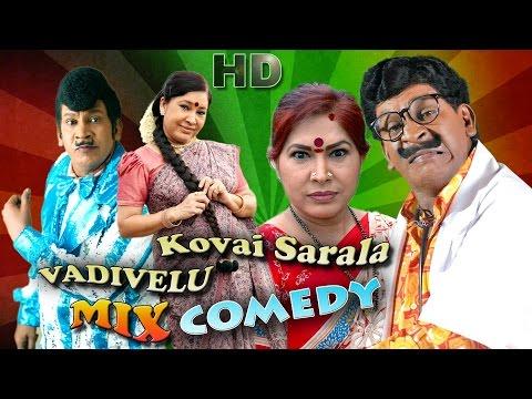 Kovai Sarala Vadivelu mix comedy | tamil non stop comedy | new movie comedy scene 2016 release
