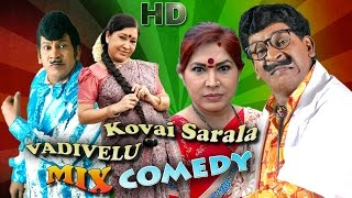 Kovai Sarala Vadivelu mix comedy | tamil non stop comedy | new movie comedy scene 2016 release