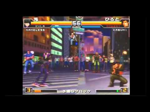 V-1 FINAL The King Of Fighters 2002 UM Single Tournament part 1