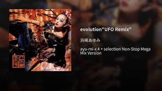 "evolution""UFO Remix"""