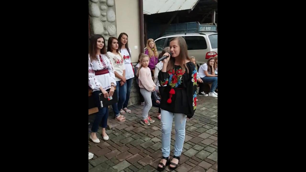 Wiersz Niepewność A Mickiewicza W Wykonaniu Pochodzącej Z Ukrainy Uczestniczki Kolonii Caritas