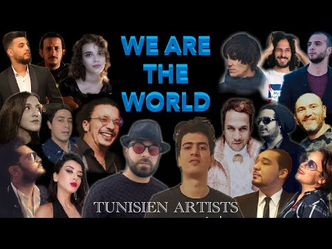 We Are The World 2020 - Various Tunisian Singers