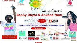 Anusha Mani | Latest Concert At Gurgaon | 2017