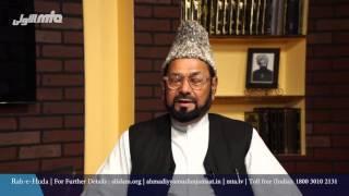 Urdu Rahe Huda 2nd Apr 2016 Ask Questions about Islam Ahmadiyya