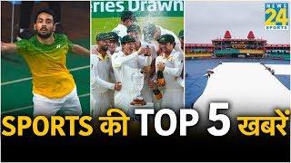 Kohli ने Team India के युवा खिलाड़ियों को चेताया, Sports की 5 बड़ी खबरें