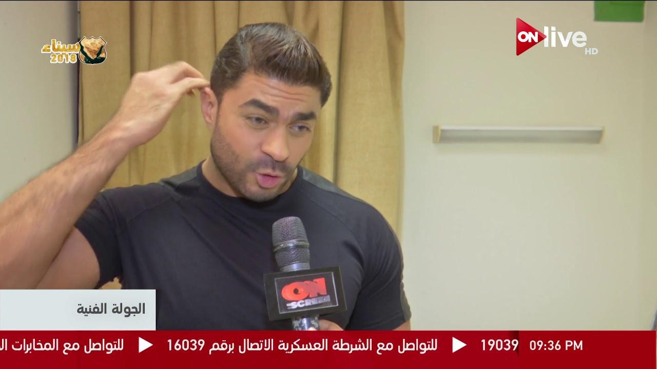 الجولة الفنية - الفنان خالد سليم يتحدث عن دوره في مسلسل رسايل