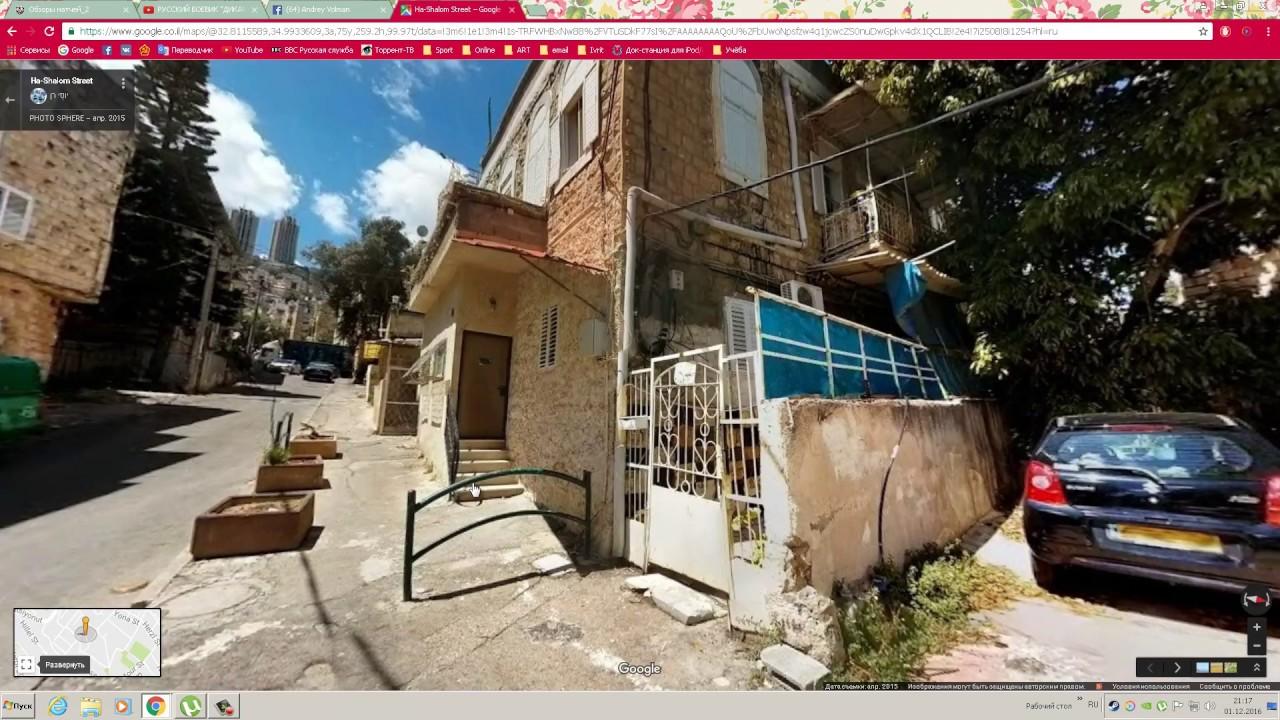 google карты просмотр улиц онлайн без скачивания займ за 5 секунд