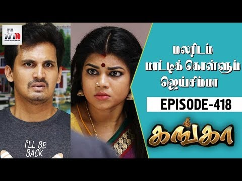 Ganga Tamil Serial | Episode 418 | 15 May 2018 | Ganga Latest Serial | Home Movie Makers