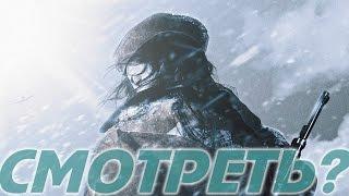 [Смотреть?] Битва за Севастополь