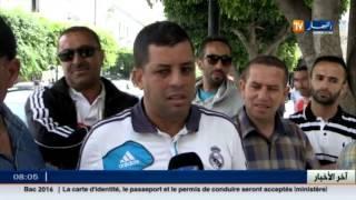 سياحة : الجزائريون مستاؤون بسبب ضريبة الخروج من الأراضي التونسية