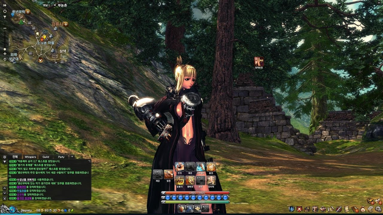 Blade Soul 20 Gon Kung Fu Master Skills Gameplay HD