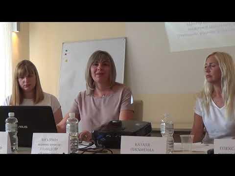 Виктор Артеменко: город Никополь : Прессконференция к Международному дню в поддержку жертв пыток