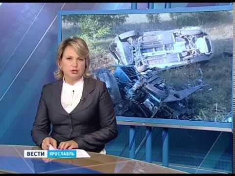 Авария с участием трактора произошла в Рыбинском районе