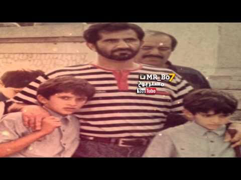فزاع يرثي أخيه راشد - قصيدة معبرة عن فقدان الأخ - مونتاج