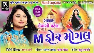 Devangi Patel | M For Mogal (Full Video) - Gujarati Dj Nonstop Garba | BHUMISTUDIO BHAGUDA