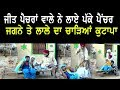 ਵੀਡੀਓ ਦੇਖ ਢਿੱਡੀ ਪੀੜਾਂ ਪੈ ਗਈਆਂ Gurchet Chitarkar Comedy Videos Part 96