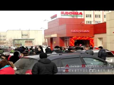 Купить авто в Сургуте