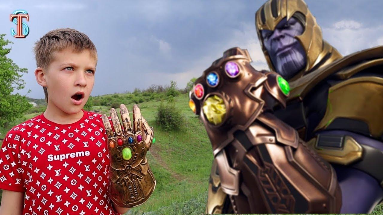 Нашел НАСТОЯЩУЮ перчатку ТАНОСА из фильма Мстители?! Что СЛУЧИЛОСЬ с МАМОЙ ?????
