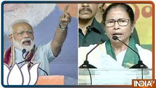 PM Modi Holds Mega Rally In Siliguri And Kolkata, Calls Mamata Banerjee 'Speed Breaker ...