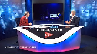 Отворени предквалификационите понуди за две делници од пругата кон Бугарија