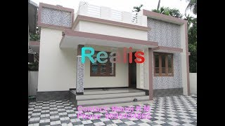 2BHK 820 Sqft Independent House in 3.650 Cents at Varappuzha - 33 Lakhs (Negotiable)