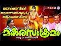 ജയവിജയന്മാർ അനശ്വരമാക്കിയ അവസാനത്തെ അയ്യപ്പഭക്തിഗാനങ്ങൾ | Hindu Devotional Songs Malayalam