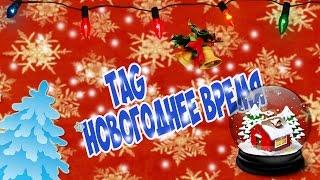 TAG:Новогоднее время. Фильмы на рождество,бабам