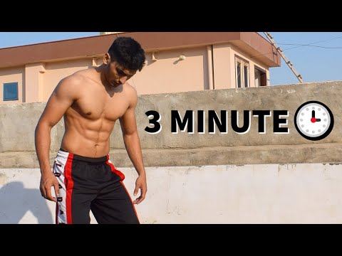 3-minute-six-pack-abs-workout-at-home