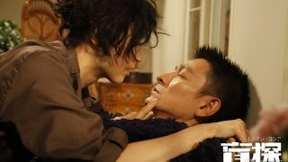 Blind Detective 盲探 (2013) -- Hong Kong  Official Trailer HD 1080 Film (HK Neo Reviews)
