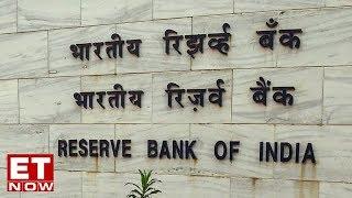 RBI board meet: Re-look at RBI governance framework?