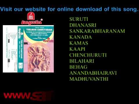 Thillana charithram vol.1