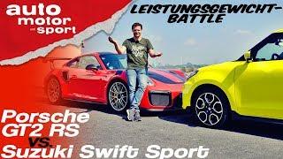 Porsche GT2 RS vs Suzuki Swift Sport: Leistungsgewicht-Battle! Bloch erklärt #46 |auto motor & sport