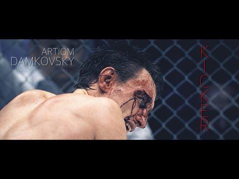 Artiom Damkovsky On M-1 Challenge 70 | Артем Дамковский, промо бойца